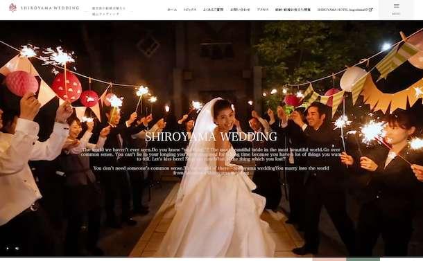 鹿児島の結婚式場 城山ウエディング