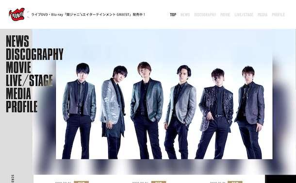 関ジャニ∞ (エイト) / INFINITY RECORDS 公式サイト